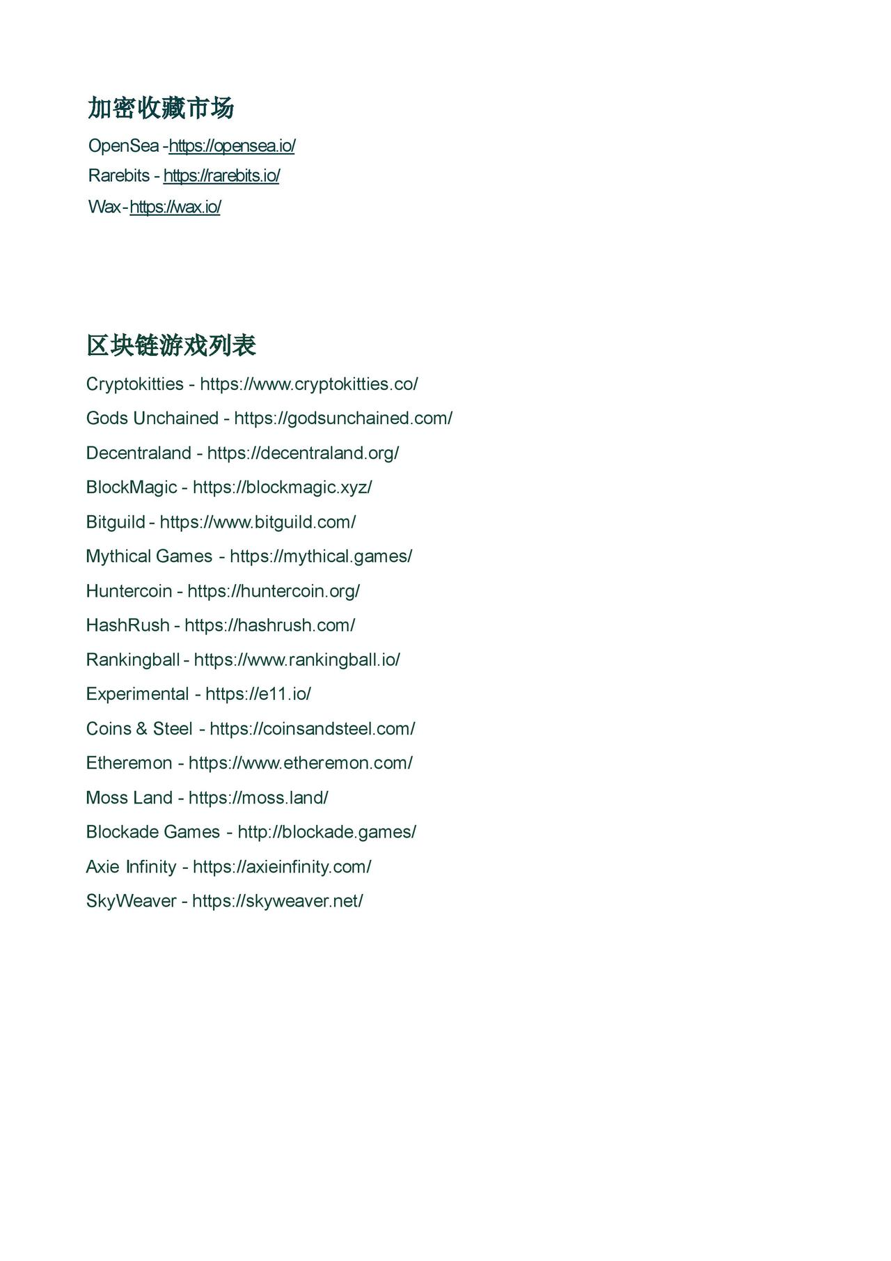 Document-page-025.jpg