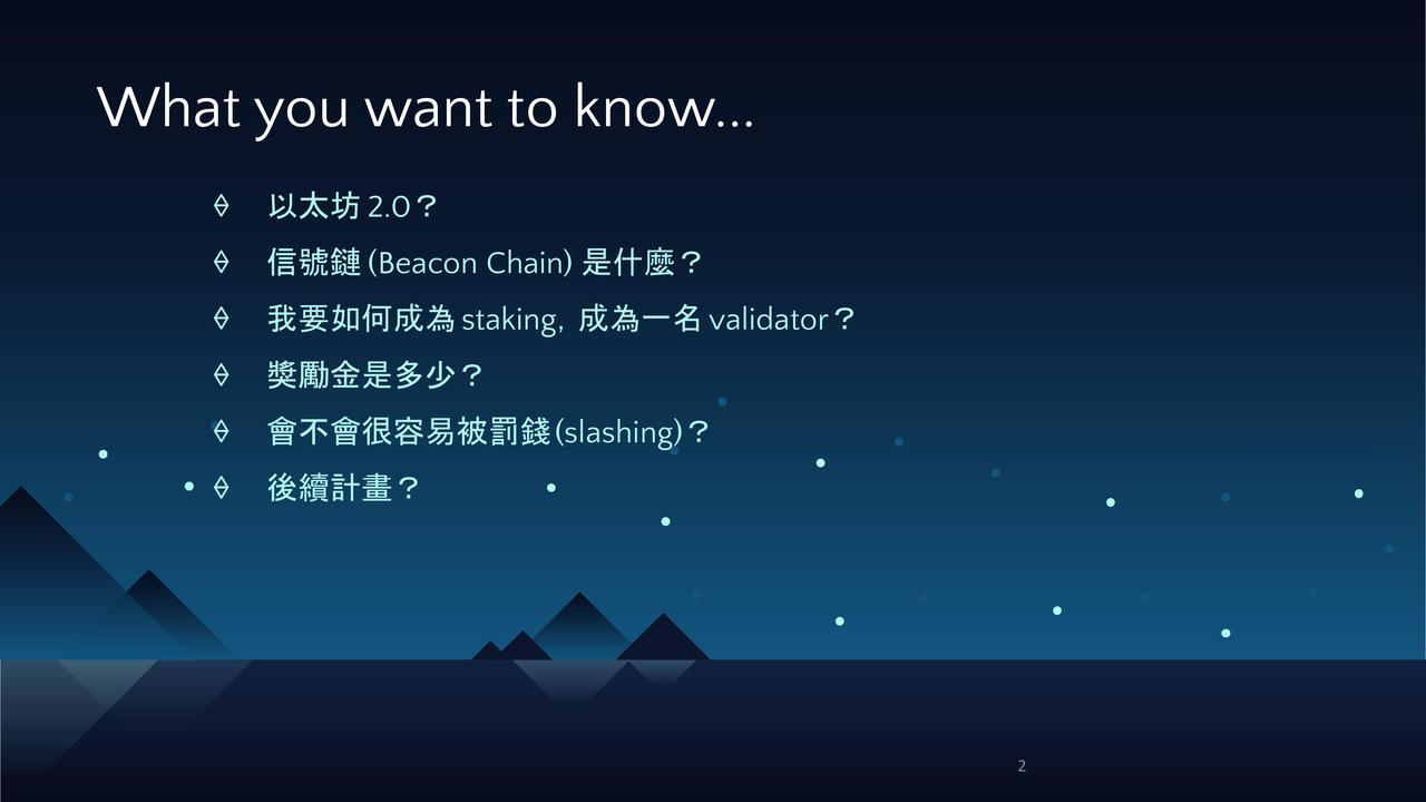 Beijing Beacon Chain-2.jpg