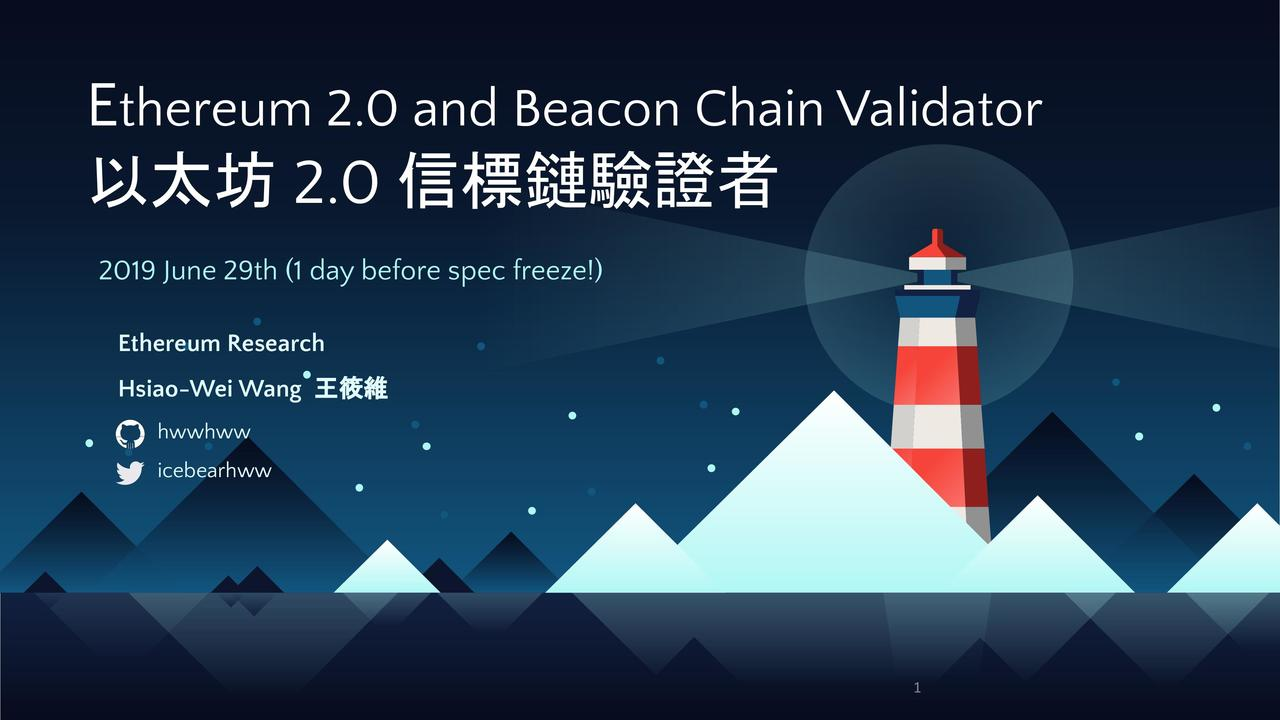 Beijing Beacon Chain-1.jpg