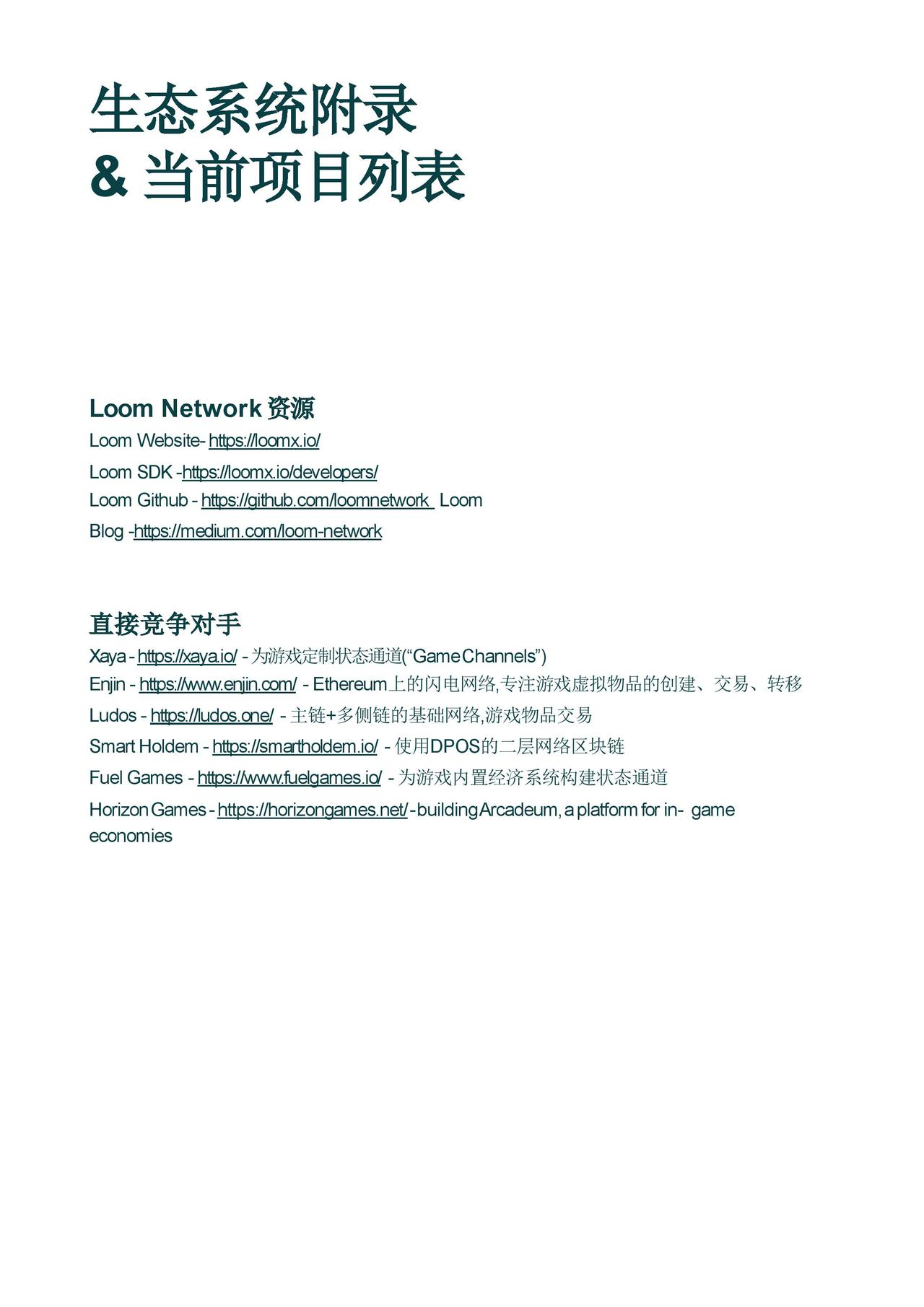 Document-page-023.jpg
